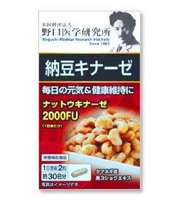 納豆 キナーゼ